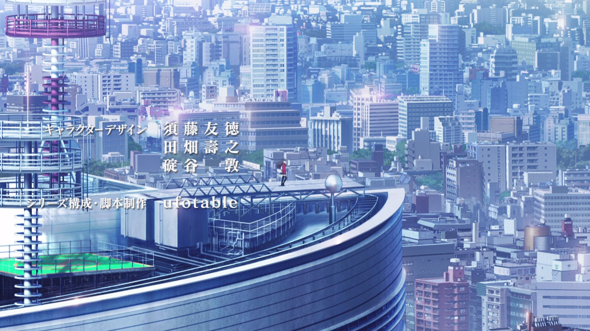 Fate/stay night 命运之夜 UBW Unlimited Blade Works 第19集 00分55秒 右手には空の記憶 誰もしらない世界の果て