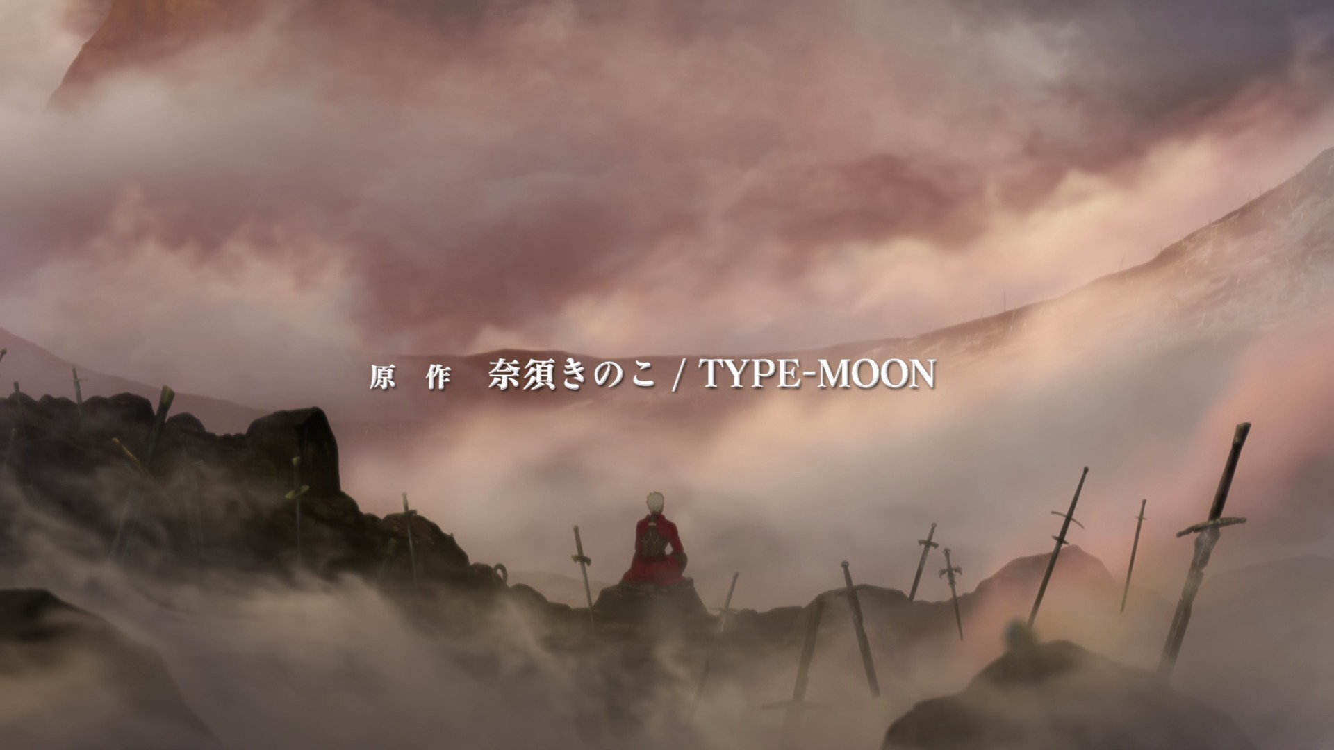 Fate/stay night 命运之夜 UBW Unlimited Blade Works 第18集 01分30秒